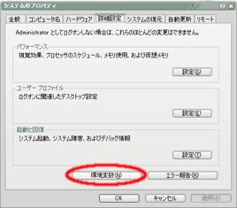 デスクトップ画像