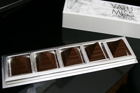 ピラミッド型のチョコレート