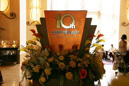 アンバサダーホテル10th