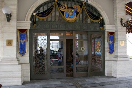 ミラコスタ玄関